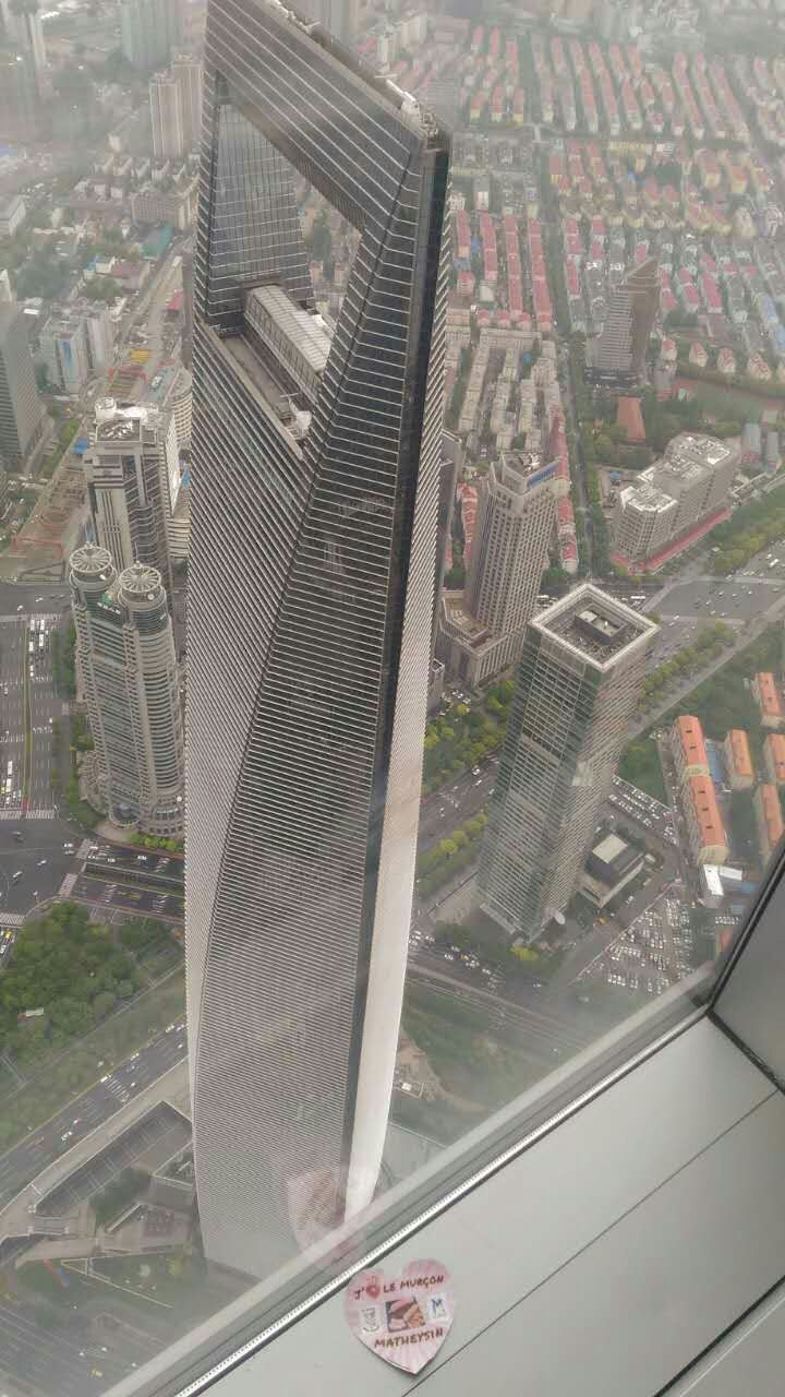 Chine shanghai 3